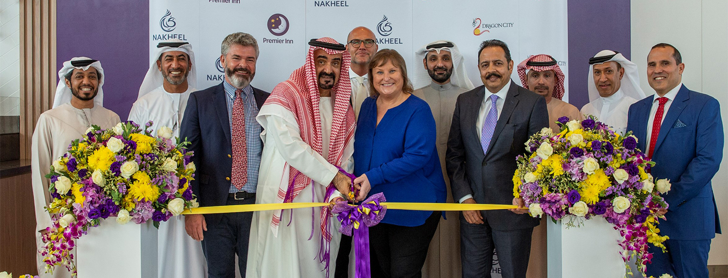 Nakheel books another hotel at Dragon City as 304-room Premier Inn opens for business